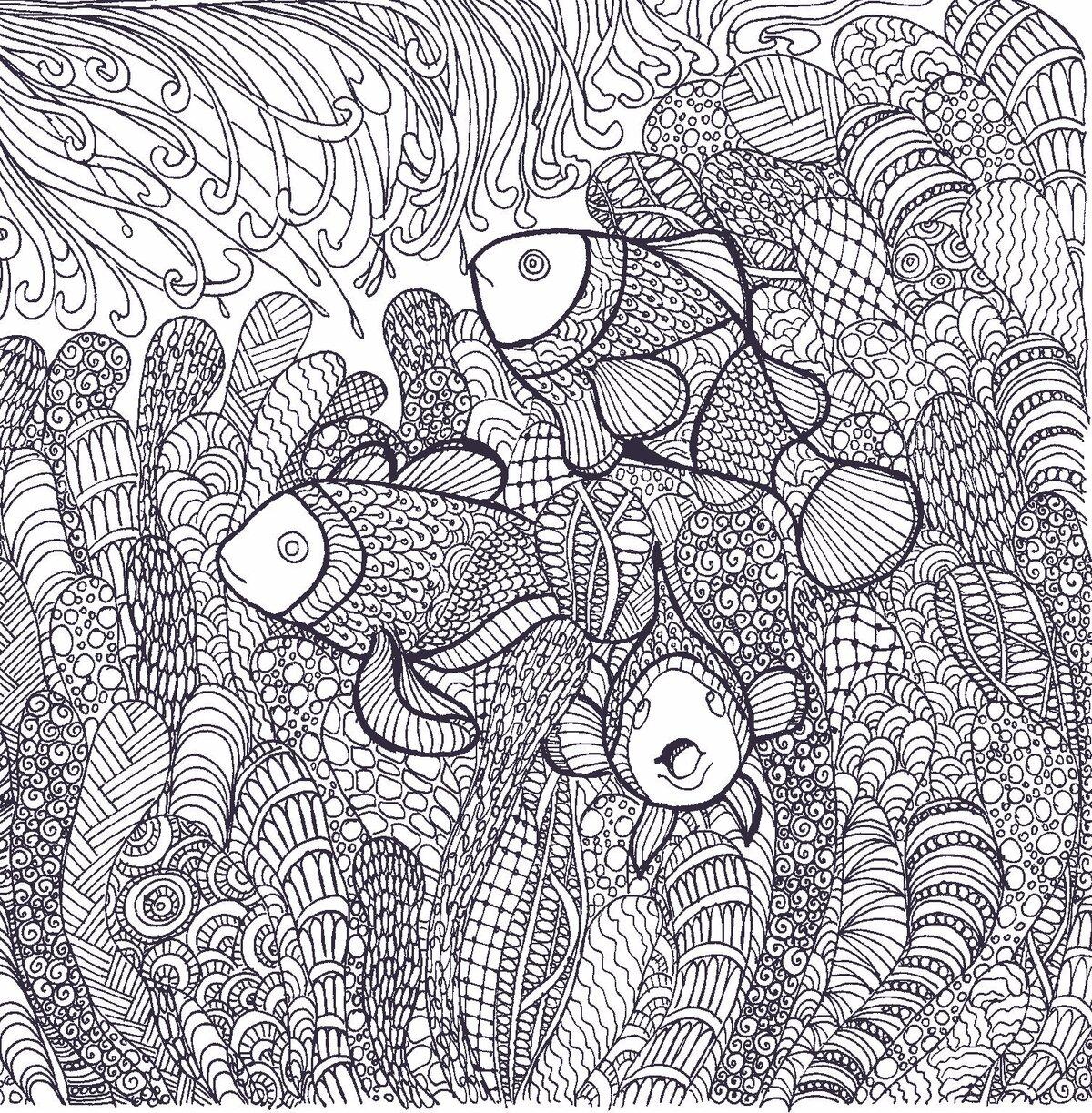 одной части арт-раскраска мир животных всех вас